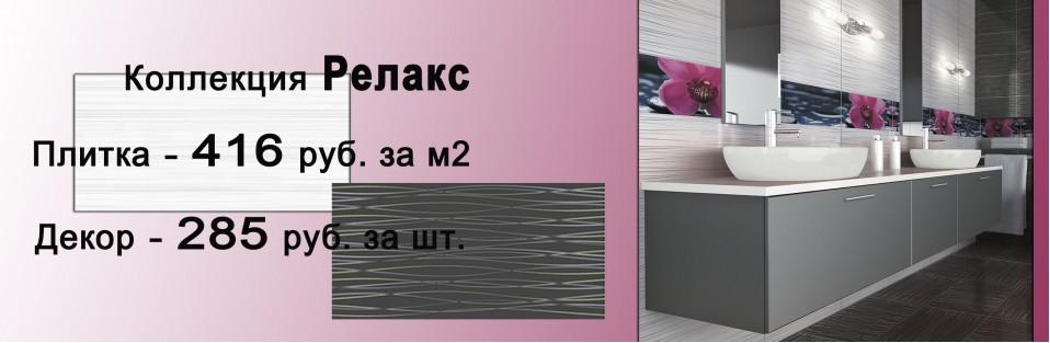 Баннер 16