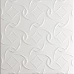 Плитка потолочная 2053 С /белый/ 0,50*0,50м