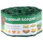 Бордюр для газонов грядок PARK 20см *9м (85225)