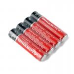 Батарейка Minamoto R3 (мизинчики)