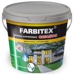 ВДК фасадная FARBITEX 13КГ