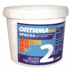 Краска для  потолков ОПТИМА-2 2,8 кг. Нова