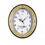 Часы настенные 09361