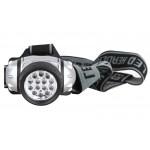 Фонарь налобный Ultra Flash 5353 19LED 4 режима металлик