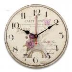 Часы настенные IRIT IR-640 Франция 34см