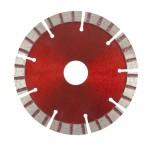 Диск алмазный 115*22,2мм сегментный сухая резка Матрикс