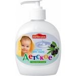 Жидкое мыло ДЕТСКОЕ 280г С маслом оливы
