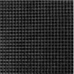 Щетинистое покрытие Стандарт 139 (черный) 15м