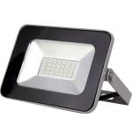 Прожектор 10W VLF4-10-6500 серый