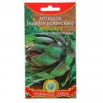 Семена Артишок Кардон испанский Красавец 0,2гр. 1766712