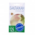 Семена Баклажан Снежный шар 0,3гр. 10945275