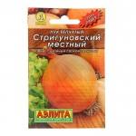 Семена Лук репчатый Стригуновский местный ДВ 1гр. 1731661