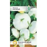 Семена Патиссон НЛО Белый 10шт 1281895
