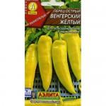 Семена Перец Венгерский желтый острый 0,1гр. 1278631