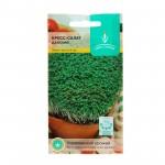 Семена Кресс-салат Данский 1гр. 1281902