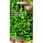 Семена Салат Красавчик листовой 0,5гр. 1127446
