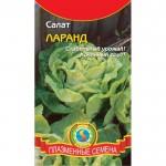 Семена Салат Ларанд кочанный 0,5гр. 1278651