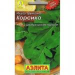 Семена Индау(руккола) Корсика 0,3гр. 1731698