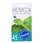 Семена Мелисса Лимонный аромат 0,2гр. 1281900