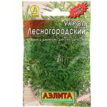 Семена Укроп Зонтик