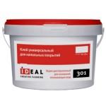 Клей для линолеума Ideal 3л (4кг)