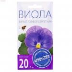 Семена цветов Виола Бархат голубой 0,1гр. 1094420