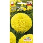 Семена цветов Бархатцы мери Хелен 0,4гр. 1363508