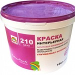 Краска в/д итерьерная моющая с/б 1, 5 кг РАДУГА г.Таганрог