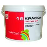 Краска в/д фасадная с/б 1, 5 кг РАДУГА г.Таганрог