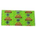 Пластины от комаров Argus зеленые без запаха 724269
