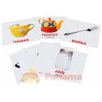 Обучающие карточки Посуда 16шт. 1262702
