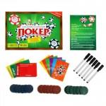 Игра Интеллектуальный покер 405016
