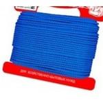 Шнур хозяйственный быт. с сердеч. 2,0мм синий (50м)