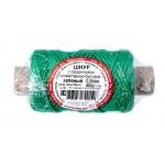 Шнур хозяйственный быт. с сердеч. 1,5мм зеленый (50м)