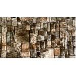 Плоский лист 1250*2000 Камень
