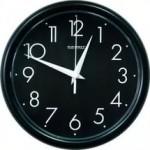 Часы настенные ПЕ-Б6-266