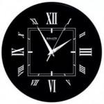 Часы настенные 26,5см пластик ГРАНИТ П-2Б6-135