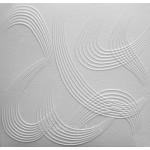 Плитка потолочная 2040 С /белый/ 0,50*0,50м (8шт)