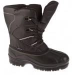 Ботинки мужские Таймыр черный р.44-45  2687927