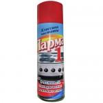 Чистящее средство Парма 225мл Спрей для чистки плит
