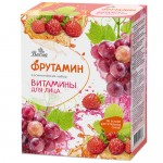 Подарочный набор ФРУТАМИН витамины для лица