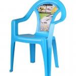 Кресло детское ФОРСАЖ М2625