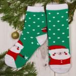 Носки детские Дед Мороз 14-16см  2392564