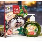 Жидкое мыло подарочное в пакете Самой любимой в Новый год, олива