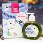Жидкое мыло подарочное в пакете Любимой мамочке в Новый год, олива