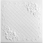 Плитка потолочная 2064 С /агат белый/ 0,50*0,50м (8шт)