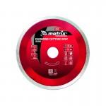 Диск алмазный 150*22,2 мм влажная резка Matrix 73186