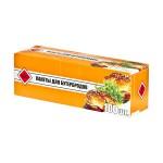 Пакеты фасовочные для бутербродов (16*24см) 100 шт