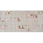 Мозайка ПВХ Граненый прямоугольник Белая ракушка 960*480
