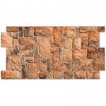 Мозайка ПВХ Камень натуральный 980*480